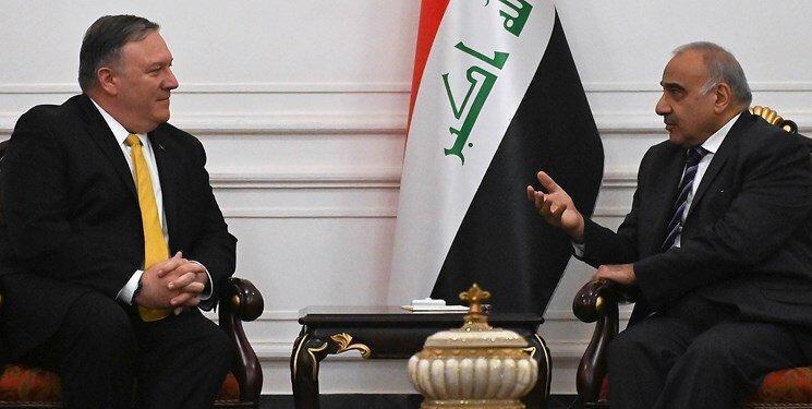 کنگره آمریکا برای کاهش وابستگی عراق به انرژی ایران طرح داد
