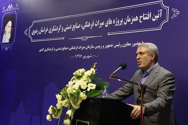 افتتاح 3 پروژه گردشگری خراسان رضوی با حضور مونسان